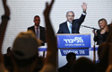 Netanyahu wins fourth election in Israel