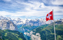 Debate in Switzerland: Is 'God' a word that can be omitted?