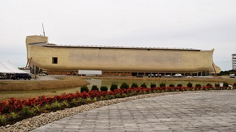 Biblical proportions Noah's Ark replica opens in Kentucky