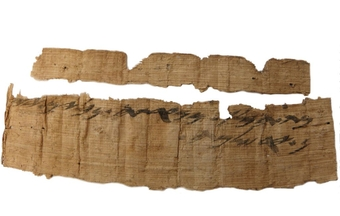 First Temple-period papyrus mentioning Jerusalem found