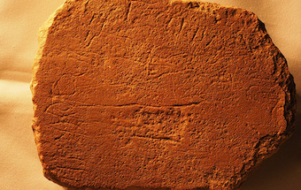 Oldest alphabet identified as Hebrew may confirm Biblical exodus