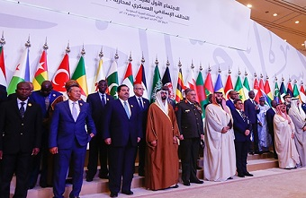 "Saudi Arabia and 40 other Muslim-majority countries now commit to ""fight terrorism"""