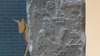 Adad-Nirari III: Jonah's Assyrian King?