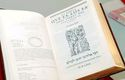 Spain will issue a stamp to commemorate the Reformation - two years later