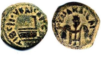 The name of  Pilate deciphered on a ring discovered 50 years ago