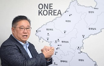 Christians help create international association to promote religious freedom in North Korea