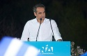 Change in Greece as conservatives win majority