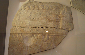 The stele of the vultures and the prophet Habakkuk