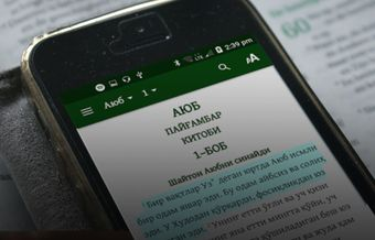 Making disciples with the Uzbek Bible app