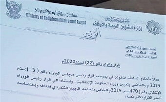 Sudan orders removal of church committees appointed by Bashir regime