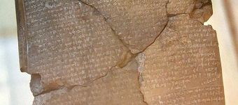The plague tablet of Mursilis II