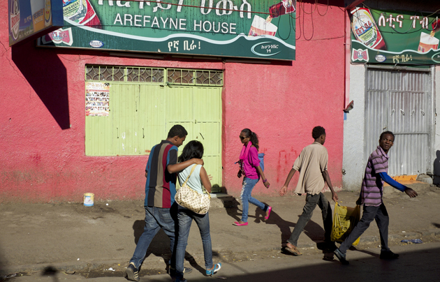 Ethiopia city street