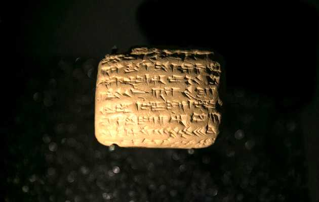Cuneiform tablets, Babylon jews