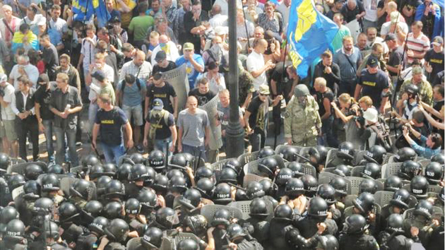 ukraine, rada, protestors, august