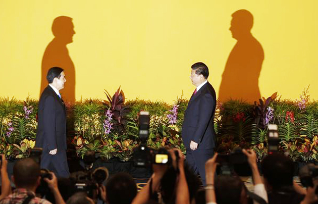 Xi Jinping, Ma Ying-Jeou, taiwan, china, saturday