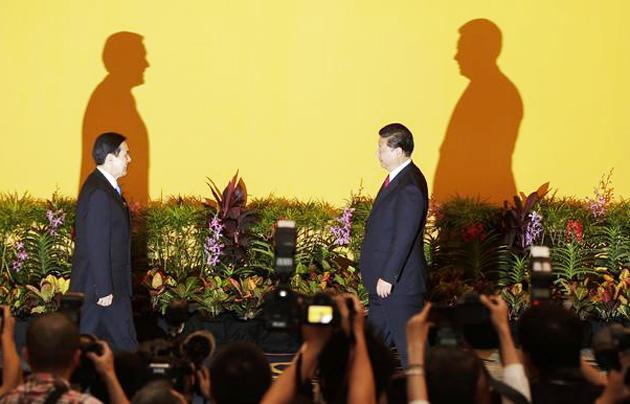 Xi Jinping, Ma Ying-Jeou, taiwan, china, saturday