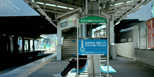 station, train, japan, desert,