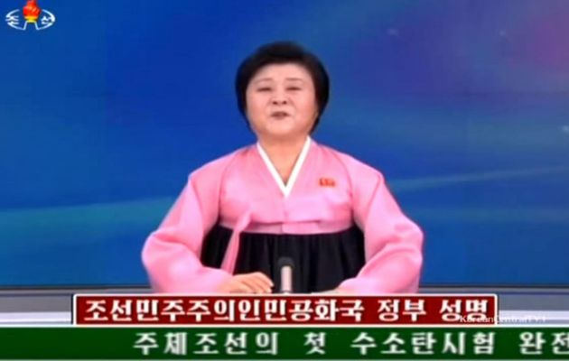 tv north korea