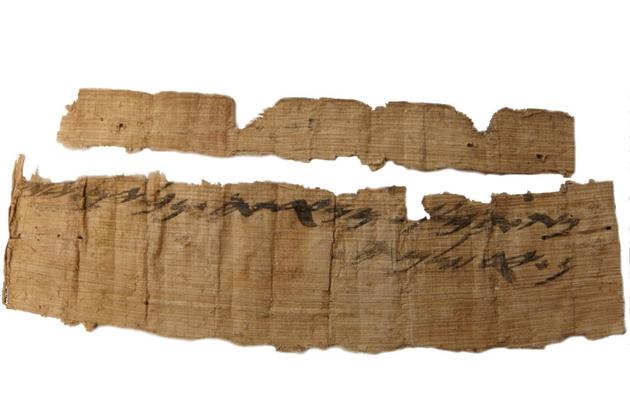 papiro hebreo, Jerusalén